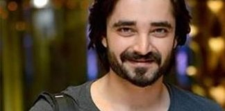 Hamza Ali Abbasi movie