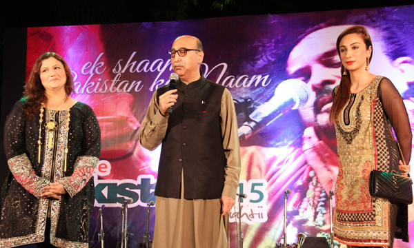 Shaan-e-Pakistan Returns