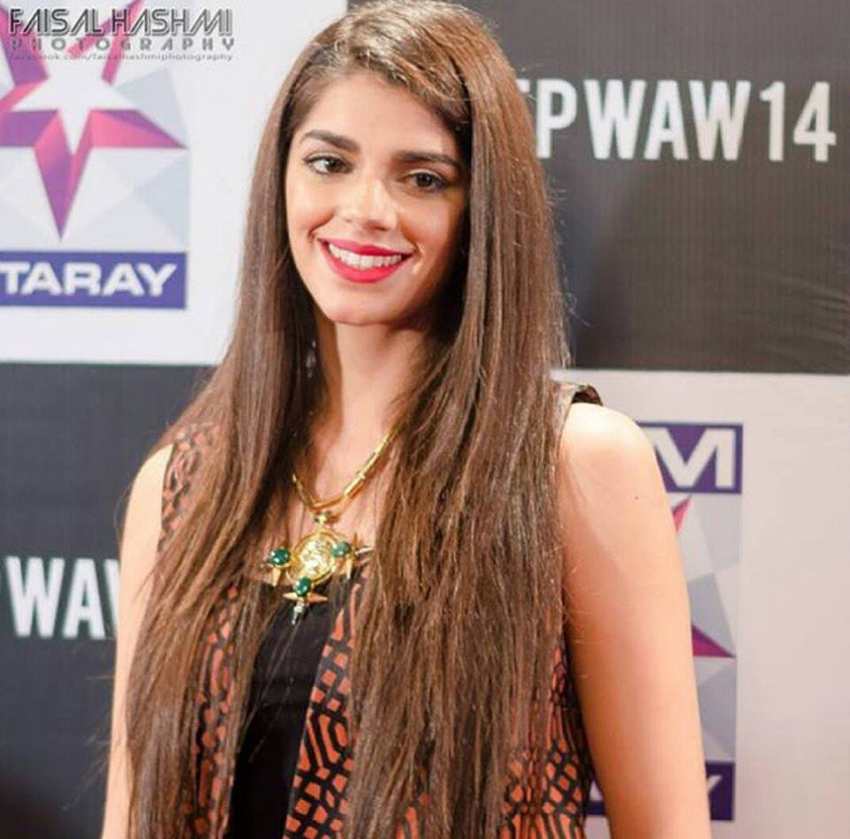 Image result for sanam saeed