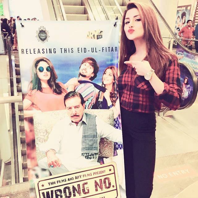 Sohai Ali Abro Wrong No.