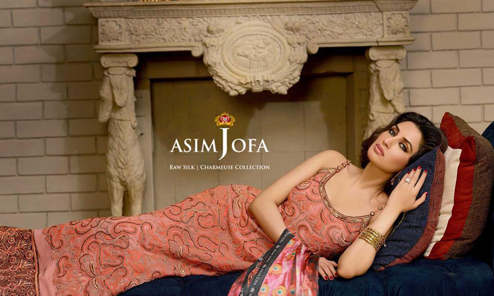 Fashion critics rate her amongst the top models of Pakistan, she has modelled for almost all major design houses in Pakistan.