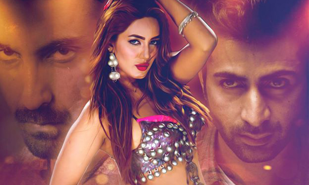 Blind Love 2016 Full Movie Pakistani Watch Online in HD with Eng Subtitle - Mathira, Yasir Shah, Nim