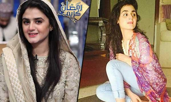 Hira Mani - Pakistani Celebrities & Their Ramadan Transformation