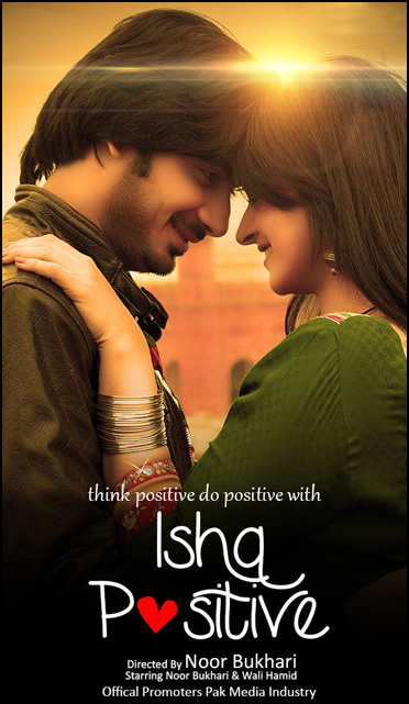 Ishq Positive Poster