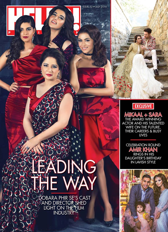 The Leading Ladies Of Dobara Phir Se On The Red Hot Cover of HELLO! Pakistan