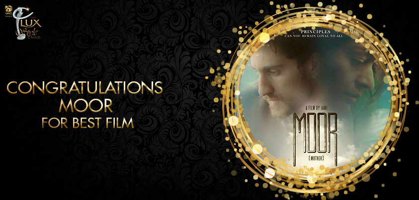 Lux Style Awards - Best Film