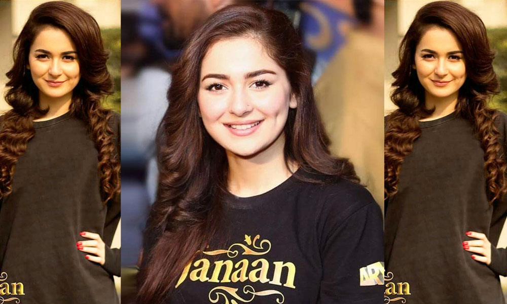 Janaan: Hania Aamir Upcoming Rising Star - VeryFilmi