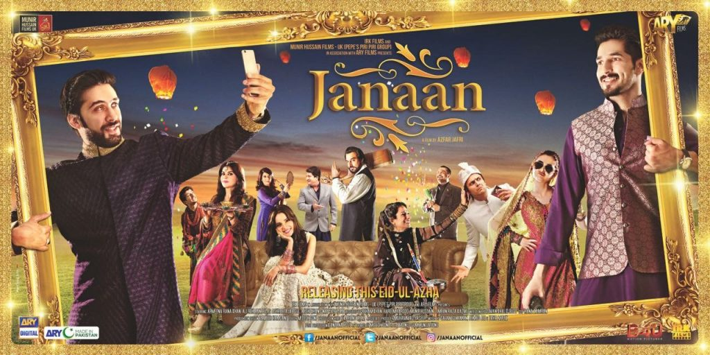 Second-poster-of-Janaan-1024x512