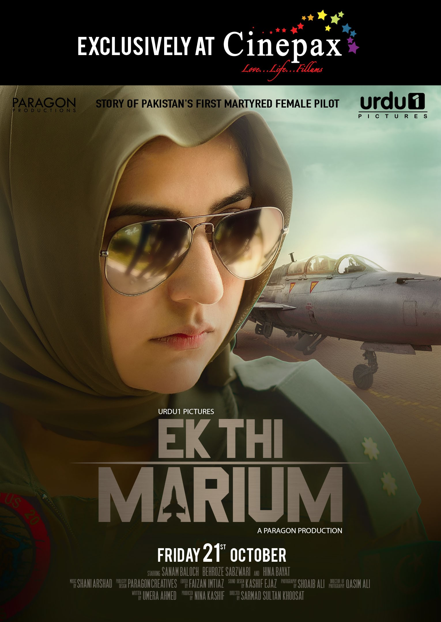 ek-thi-mariam-releasing-in-cinepax-cinema-across-pakistan