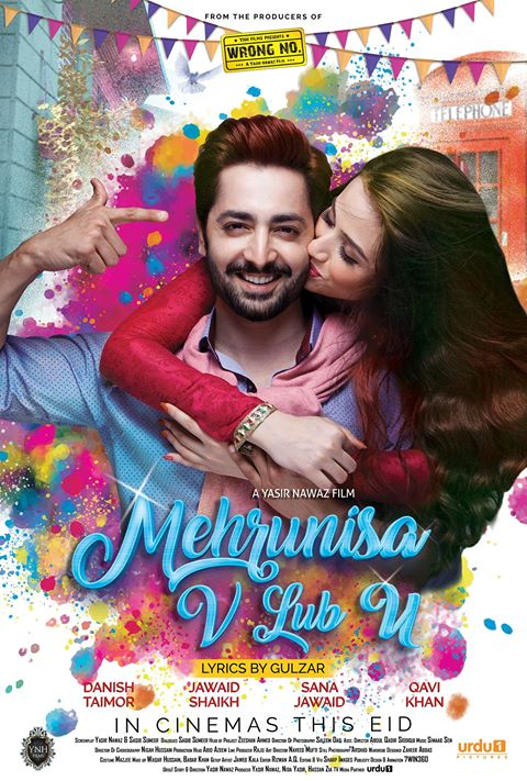Mehrunisa V Lub U 2017 Pakistani Movie Download Full HD 720p
