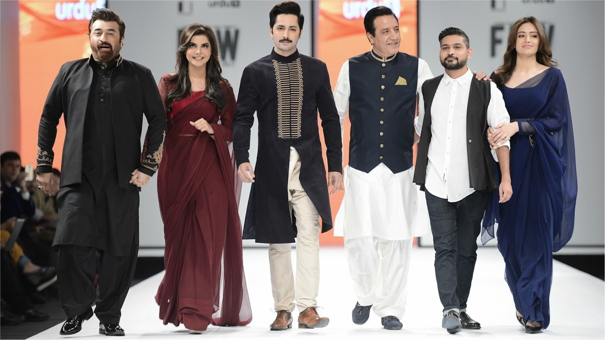 mehrunisa v lub u fashion pakistan week 2017 1
