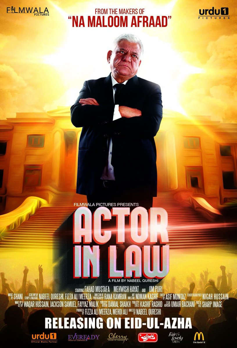 om puri actor in law