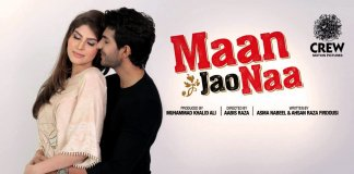 pakistani-movie-maan-jao-na-lead