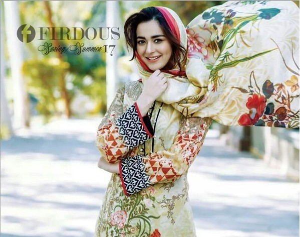 Hania Amir Latest Photoshoot with Firdous Lawn 2017 (18)