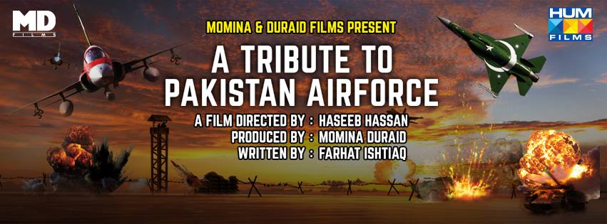 Pakistani Movie Parwaaz Hai Junoon