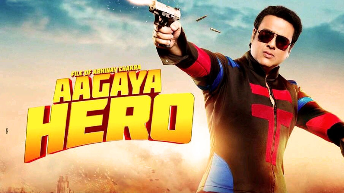 Aagaya Hero movie full hd video song download