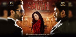Danish Taimoor Movie Sacch