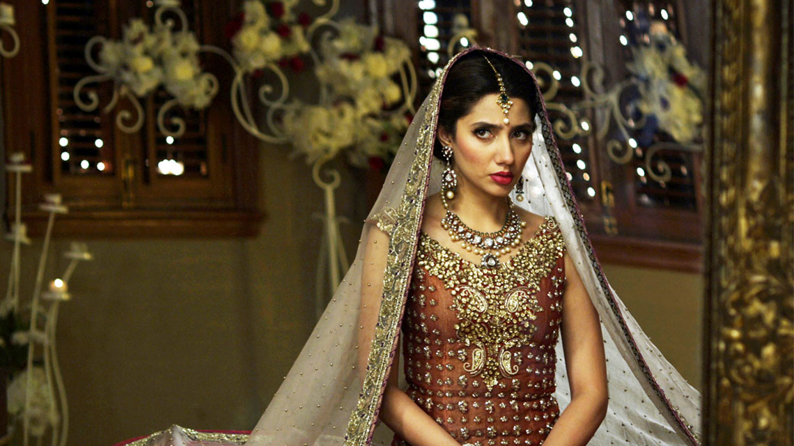 Mahira Khan Wedding Rumors