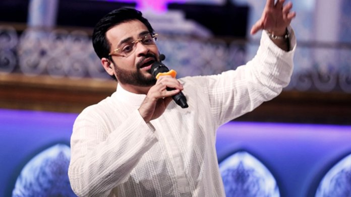 aamirliaquat