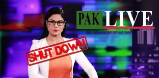bol-news-pak-live-shut-down