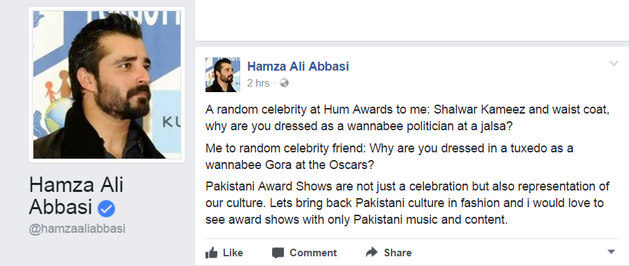hamza-ali-abbasi-defends-pakistani-national-dress