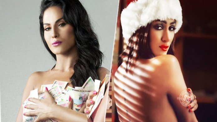 Pakistani Celebrities Who Dared to Bare it All!!