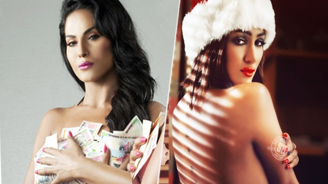 pakistani celebrities who dared to bare it all  pictures