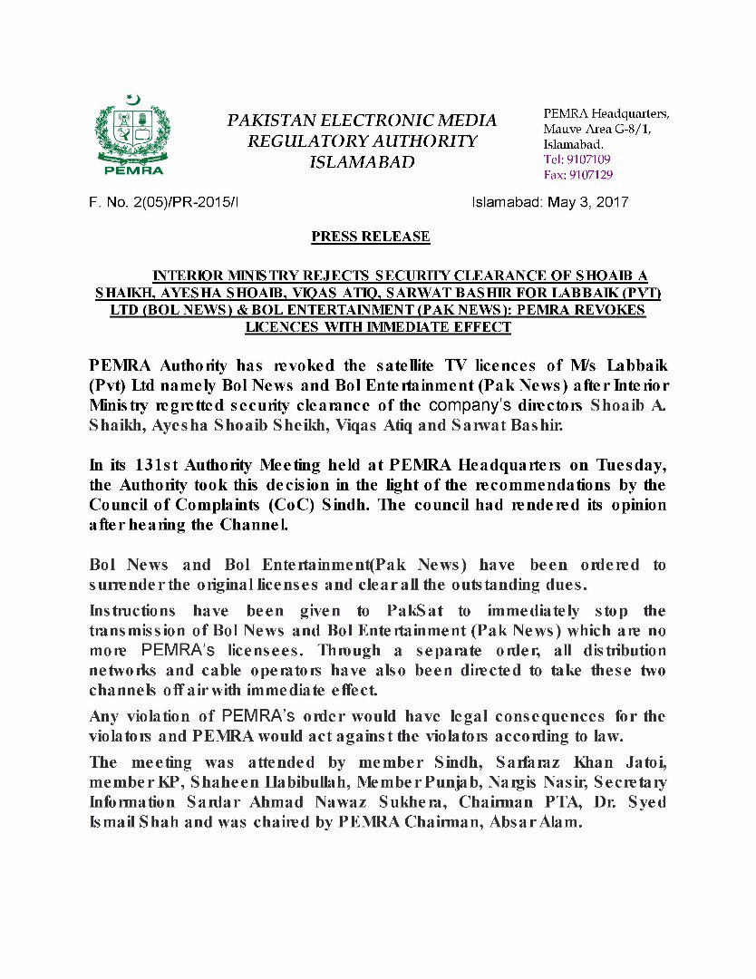 pemra revokes bol news pak live license