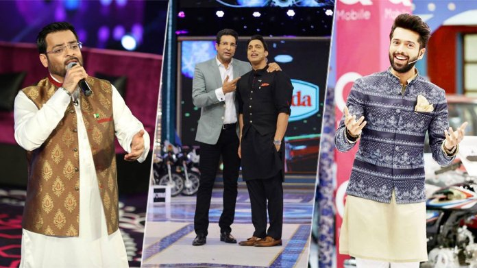 ramzan-game-shows-2017