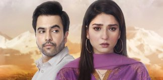 tumhari marium drama timings Archives - VeryFilmi