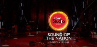 Coke-Studio-10-National-Anthem