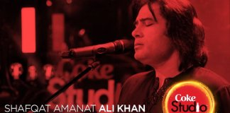 Coke-Studio-Shafqat-Amanat-Ali