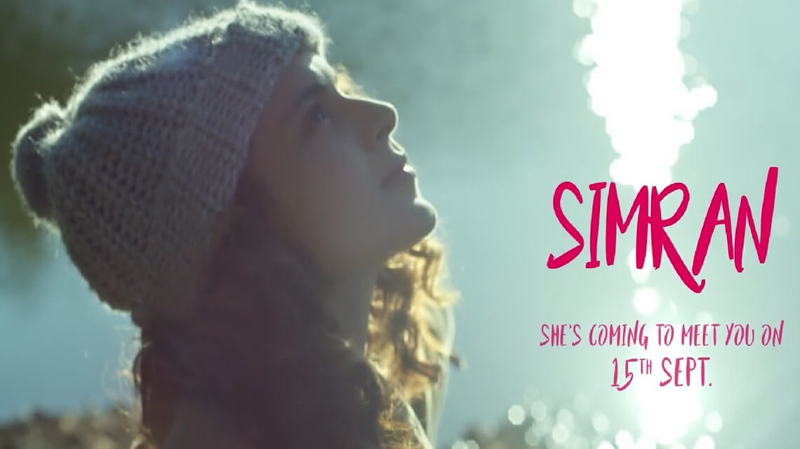 Simran-Trailer