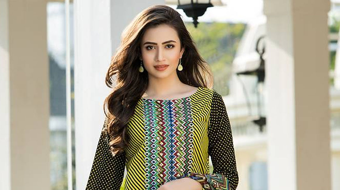 Sana Javed To Feature In An Upcoming ISPR Song Titled
