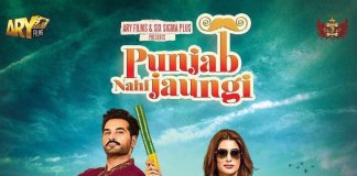 "Poster for the movie ""Punjab Nahin Jaungi"""