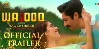 Wajood Trailer - Jawed Sheikh's next brings a different flavor to Eid ul Fitr