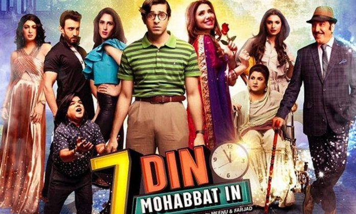 7 Din Mohabbat In Movie Review