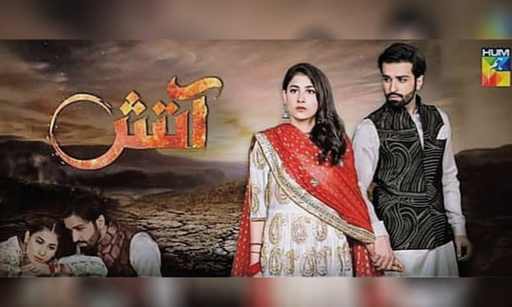 Aatish on HUM TV: Cast, Promo, Timings & Plot - VeryFilmi