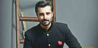 Hamza Ali Abbasi guitar video