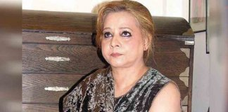 Roohi Bano Disappears