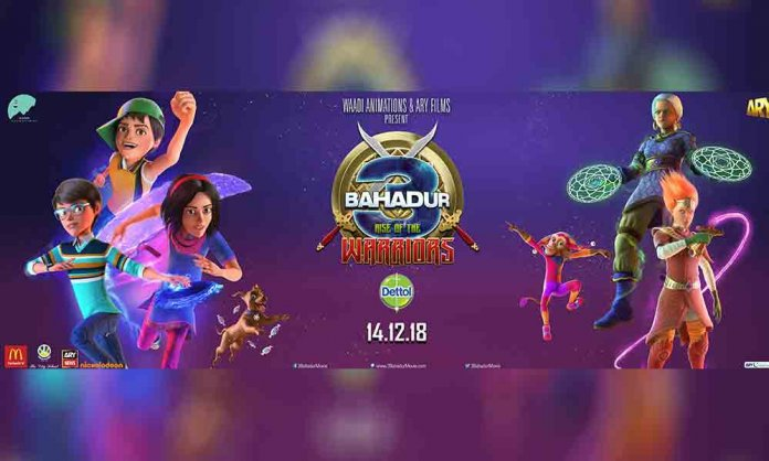 3 Bahadur Rise Of The Warriors release date