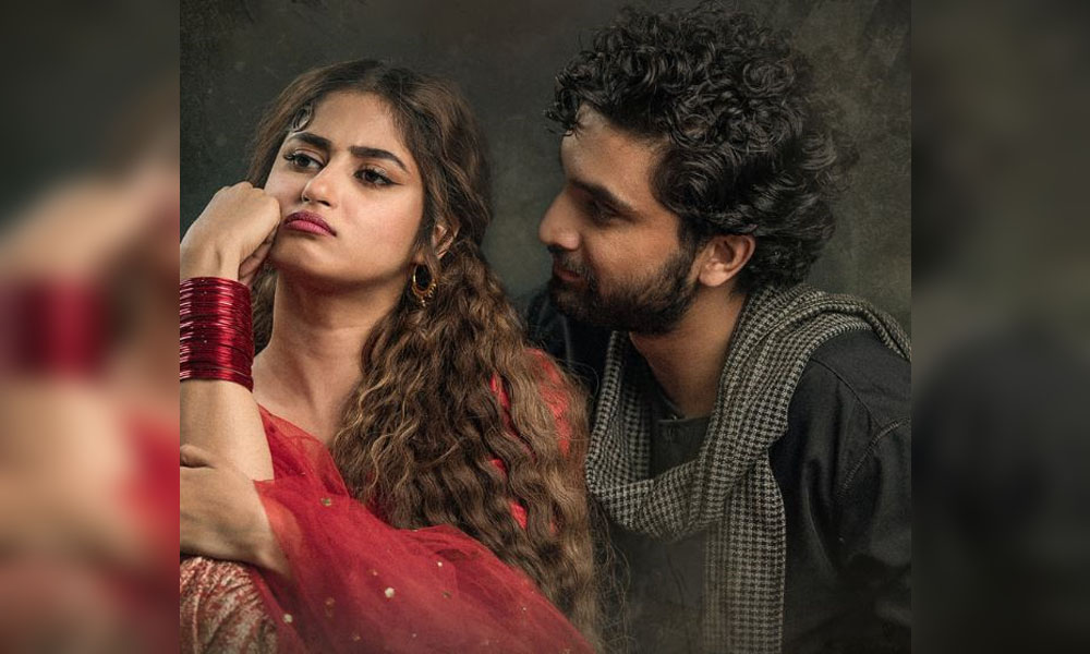 Jameel, Chammi Make First Appearance in Aangan and The