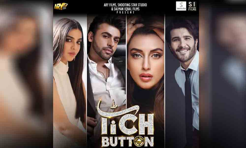 Tich Button: Urwa Hocane Revealed The Cast The Upcoming