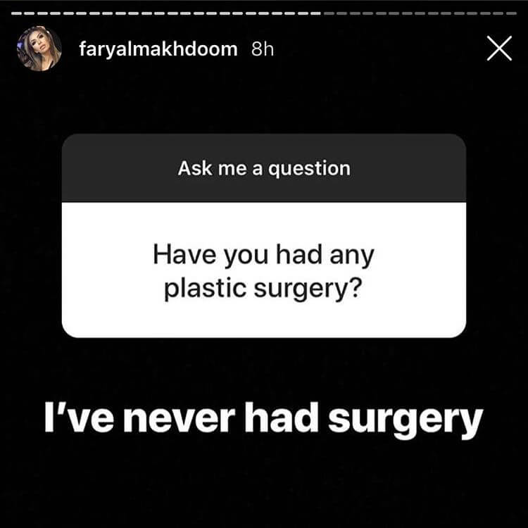 faryal makhdoom surgeries 1