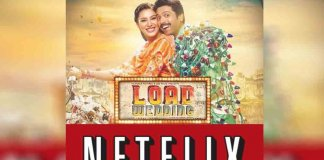 load wedding on netflix