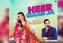 pakistani movie heer maan Ja