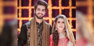 Abdullah Qureshi Wedding Pictures