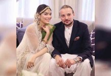 amna baber marriage