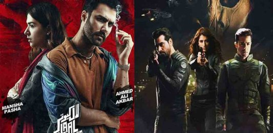 pakistani movies in march 2019