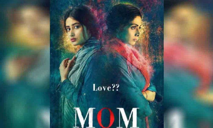 sajal aly mom in china